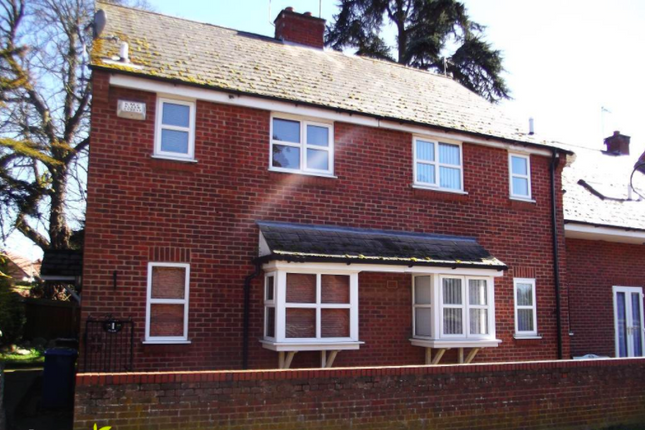 Thumbnail Terraced house to rent in Cedar Court, North Ferriby