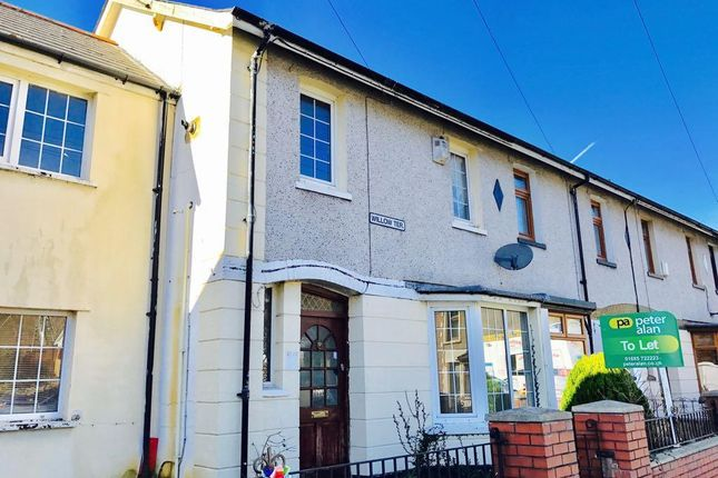Thumbnail End terrace house to rent in Willow Terrace, Troedyrhiw, Merthyr Tydfil