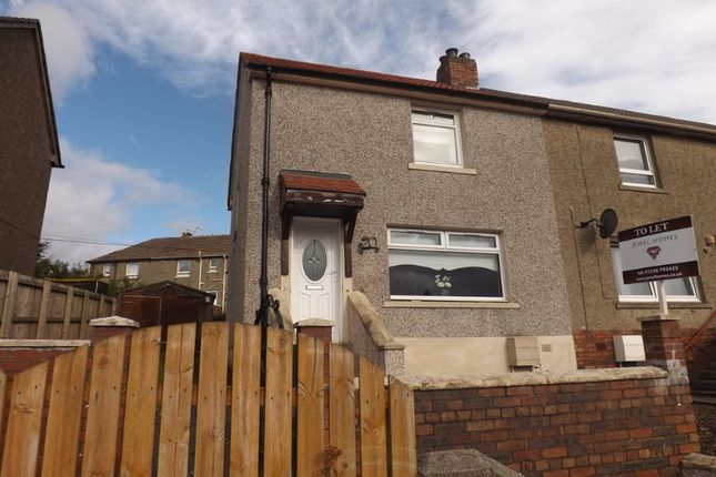 Thumbnail Terraced house to rent in Lubnaig Place, Airdrie, North Lanarkshire