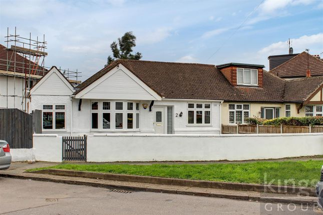 Thumbnail Semi-detached bungalow for sale in Lower Hall Lane, London