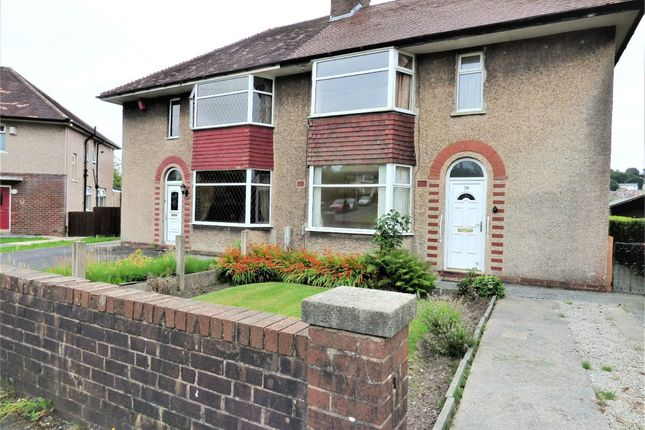 Thumbnail Semi-detached house for sale in Willow Trees Drive, Blackburn, Lancashire