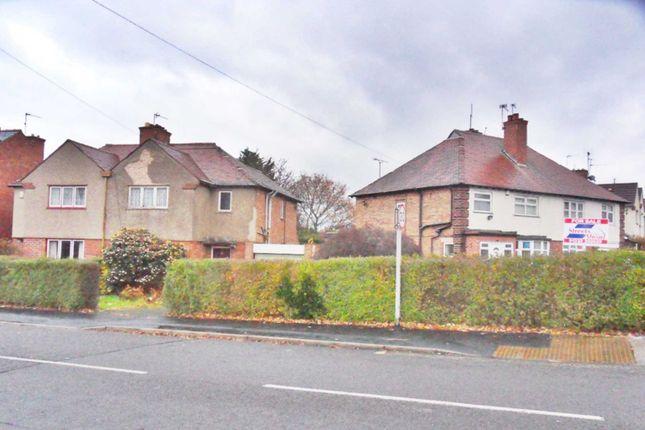 Laurel Bank, Derby Lane, Normanton, Derby DE23