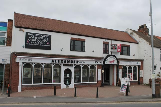 Retail premises to let in Shop Unit 2, Red Lion Court, Wilson Street, Anlaby, East Yorkshire