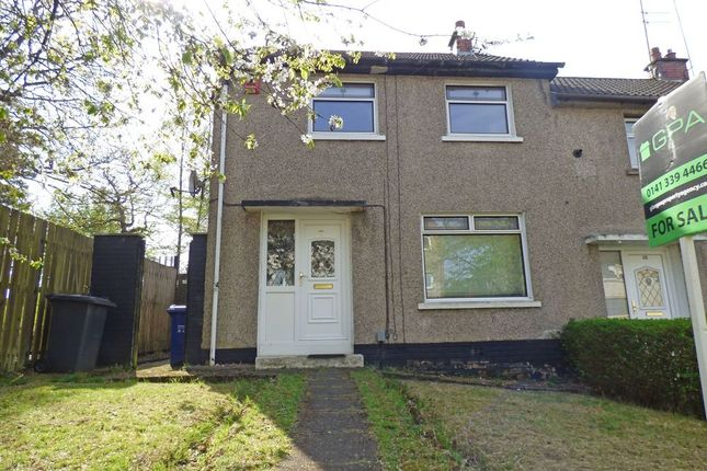 2 bed end terrace house for sale in Elm Drive, Johnstone