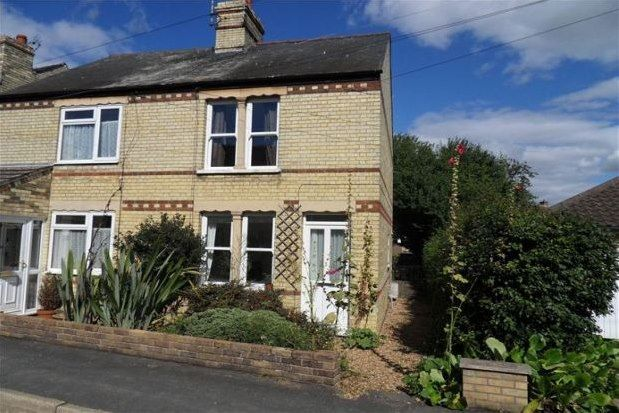 Thumbnail Property to rent in Histon, Cambridge