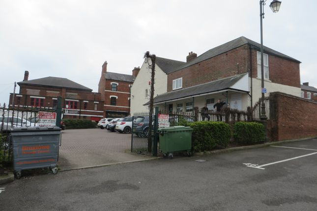 Thumbnail Office to let in Mansfield Road, Eastwood