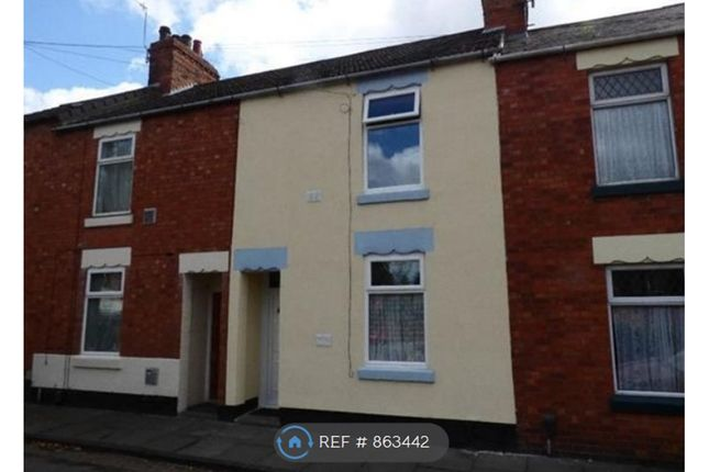Thumbnail Terraced house to rent in Sandhill Road, Northampton