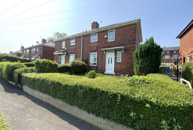 2 bed semi-detached house for sale in Manor Oaks Close, Sheffield, Sheffield S2