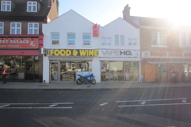 Thumbnail Commercial property for sale in High Street, Potters Bar