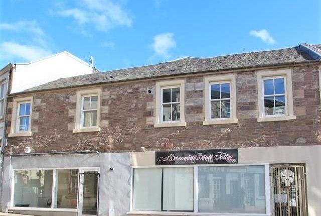 1 bed flat for sale in Broomgate, Lanark ML11
