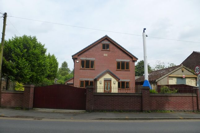 Thumbnail Detached house to rent in Hesketh Meadow Lane, Lowton, Warrington