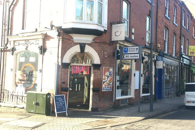 Thumbnail Restaurant/cafe for sale in Great George Street, Leeds