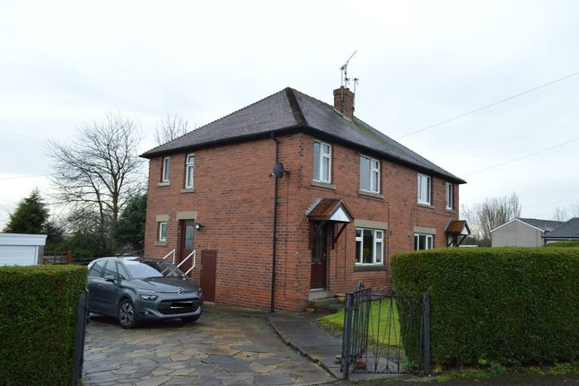 Thumbnail Semi-detached house to rent in St. Peters Crescent, Stanley, Wakefield