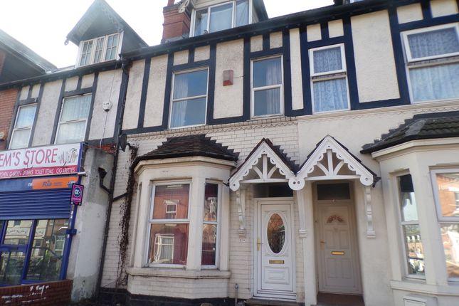 Thumbnail Terraced house to rent in Slade Road, Erdington, Birmingham