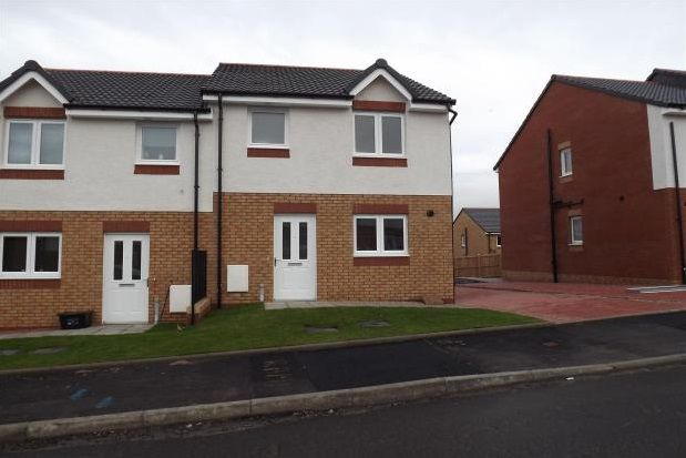 Thumbnail Property to rent in Mcgarvie Drive, Redding, Falkirk