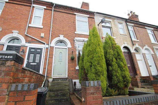 Thumbnail Terraced house for sale in Haden Hill Road, Halesowen, West Midlands