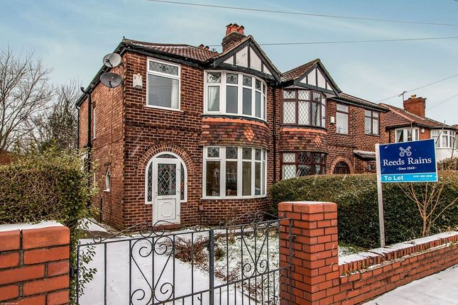 Thumbnail Semi-detached house to rent in Briarlands Avenue, Sale