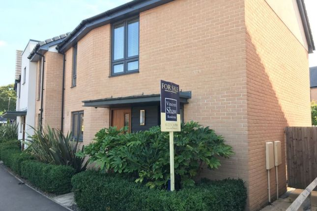 Thumbnail End terrace house for sale in Church End, Cherry Hinton, Cambridge
