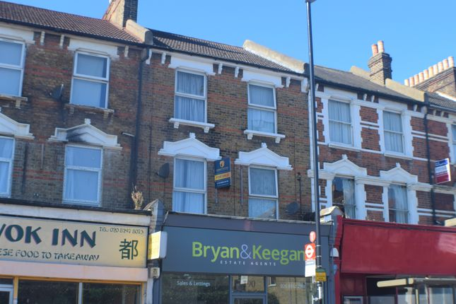 Thumbnail Maisonette for sale in Hither Green Lane, Hither Green