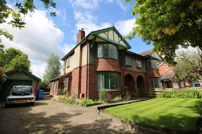 Thumbnail Semi-detached house for sale in Mercers Road, Heywood