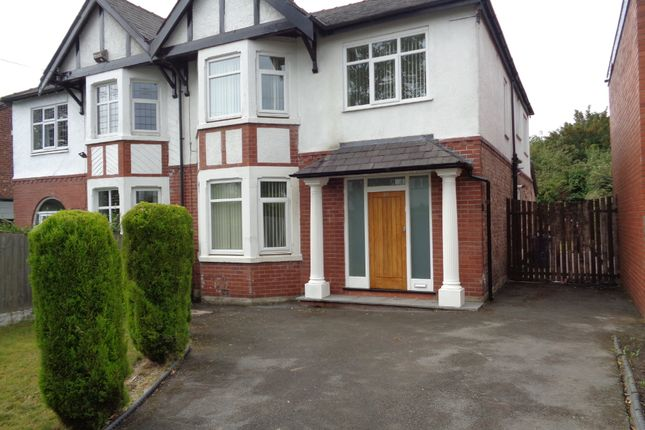 Thumbnail Semi-detached house to rent in Park View Court, St. Anns Road, Prestwich, Manchester