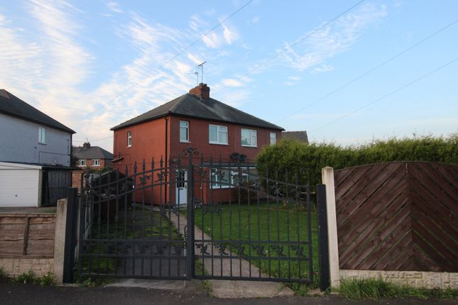 Picture No. 11 of Eastfield Avenue, Knottingley, West Yorkshire WF11