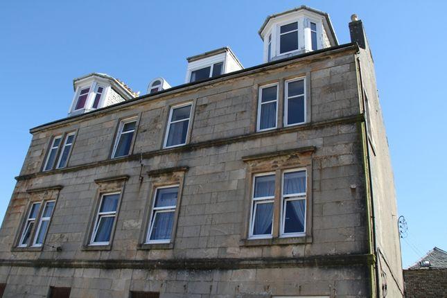 Thumbnail Flat for sale in Castle Street, Tarbert, Argyll