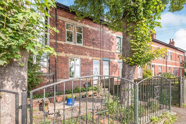 4 bed end terrace house for sale in Aberford Road, Woodlesford, Leeds, West Yorkshire LS26
