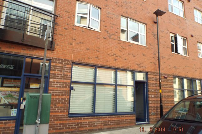 Thumbnail Office to let in 20 The Qube, 70 Edward Street, Birmingham
