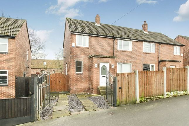 Thumbnail Semi-detached house to rent in Manor Crescent, Rothwell, Leeds