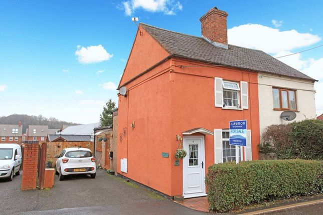 Thumbnail Cottage for sale in St. Lukes Road, Doseley, Telford