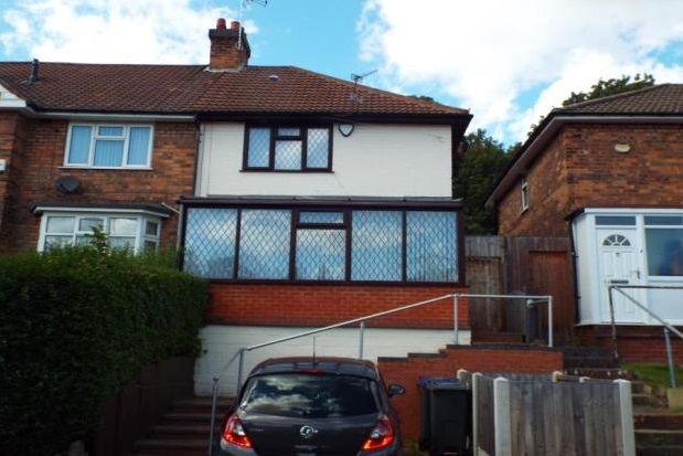 Thumbnail Property to rent in Hawkesyard Road, Erdington, Birmingham