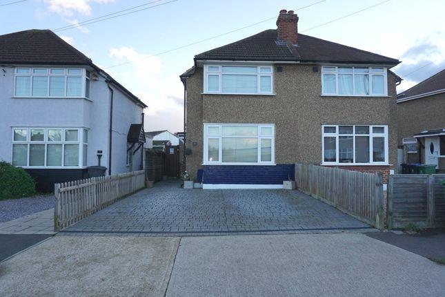 2 bed semi-detached house for sale in Oakcroft Villas, Chessington KT9