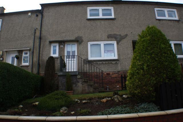Thumbnail Terraced house to rent in St Nicholas Road Lanark, Lanark