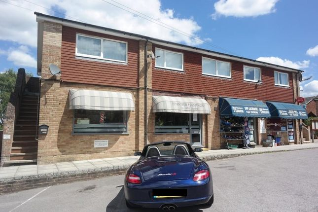 Thumbnail Flat to rent in Newick Drive, Newick, Lewes