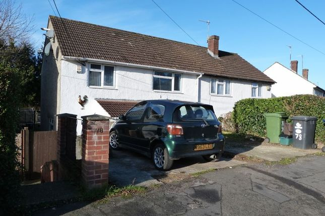 Thumbnail Semi-detached house for sale in Holtspur Avenue, Wooburn Green, High Wycombe