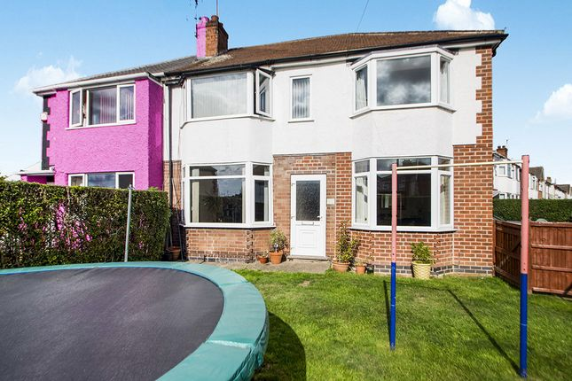 Thumbnail Semi-detached house for sale in Carrfield Avenue, Toton, Nottingham
