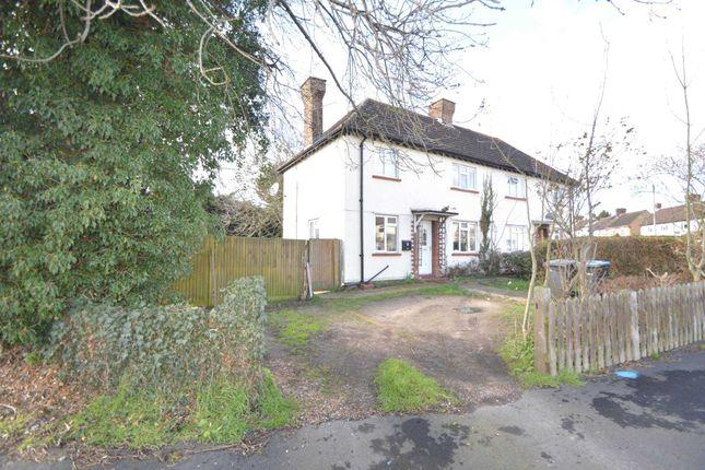 Victory Park Road, Addlestone KT15