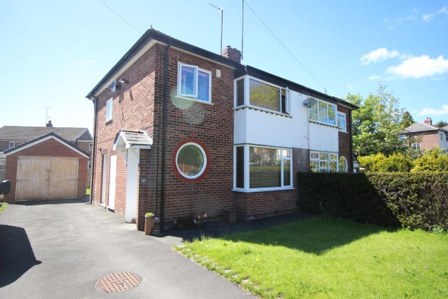 Thumbnail Semi-detached house for sale in Cromwell Road, Ribbleton, Preston