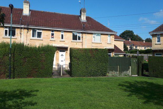 Thumbnail Property to rent in Brassmill Lane, Bath
