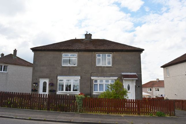 Thumbnail Semi-detached house for sale in School Street, Chapelhall, Airdrie
