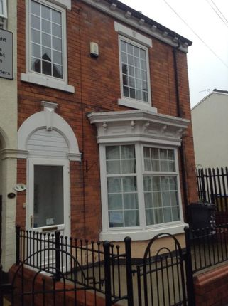 Thumbnail Terraced house for sale in Malm Street, Hull