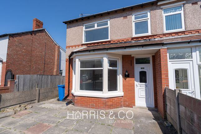 3 bed terraced house to rent in Bramley Avenue, Fleetwood, Lancashire FY7