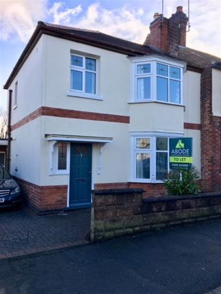 Thumbnail Property to rent in Swannington Street, Burton-On-Trent