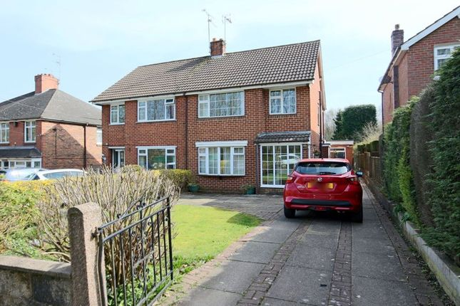 4 bed semi-detached house for sale in Grindley Lane, Blythe Bridge, Stoke-On-Trent ST3