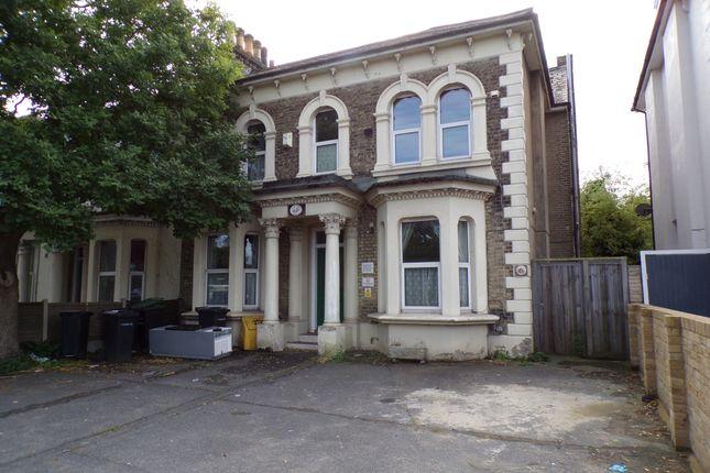 Front of Overcliffe, Northfleet, Gravesend DA11