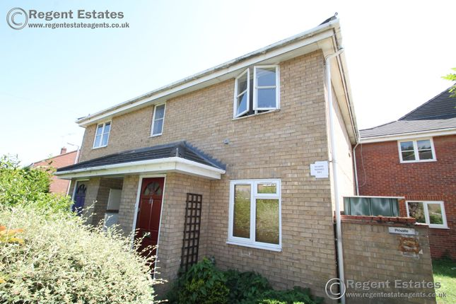 Thumbnail Flat to rent in Crescent Court, Crescent Avenue, Grays, Essex