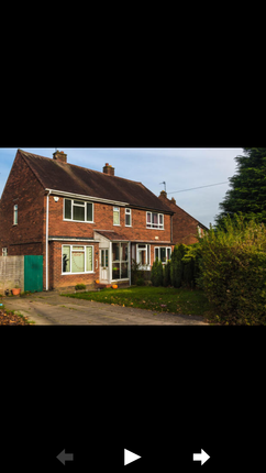 Thumbnail Semi-detached house to rent in Stratford Road, Solihull