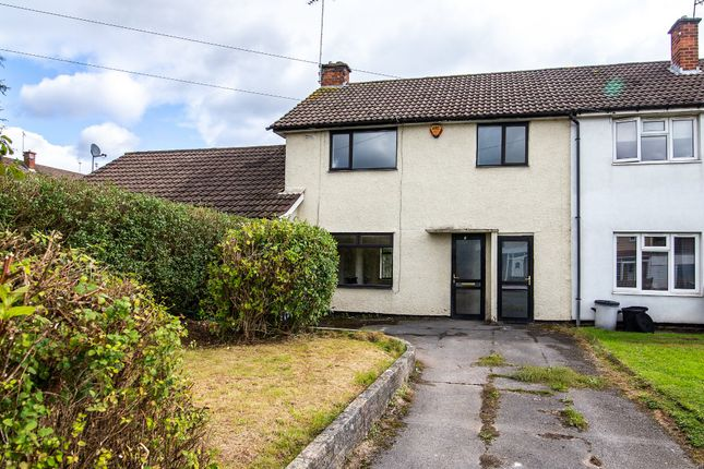 Thumbnail Terraced house to rent in Callowbrook Lane, Rubery