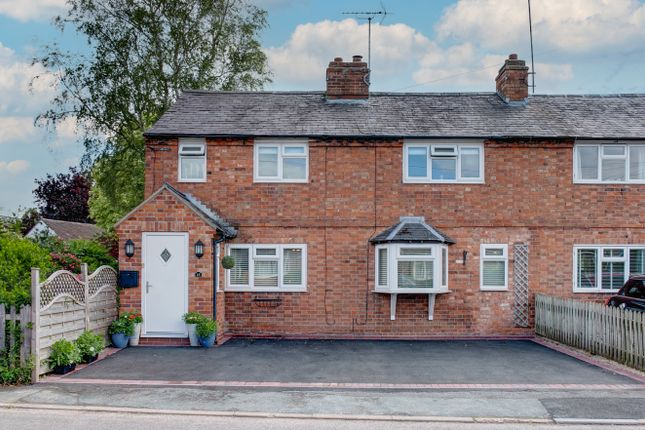 4 bed cottage for sale in Chapel Lane, Aston Cantlow B95
